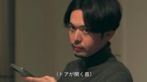 テラハ社長・新野俊幸のキモい行動