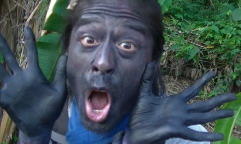 ナスDの黒い肌