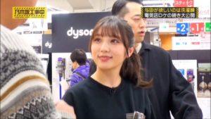 与田祐希と洗濯機