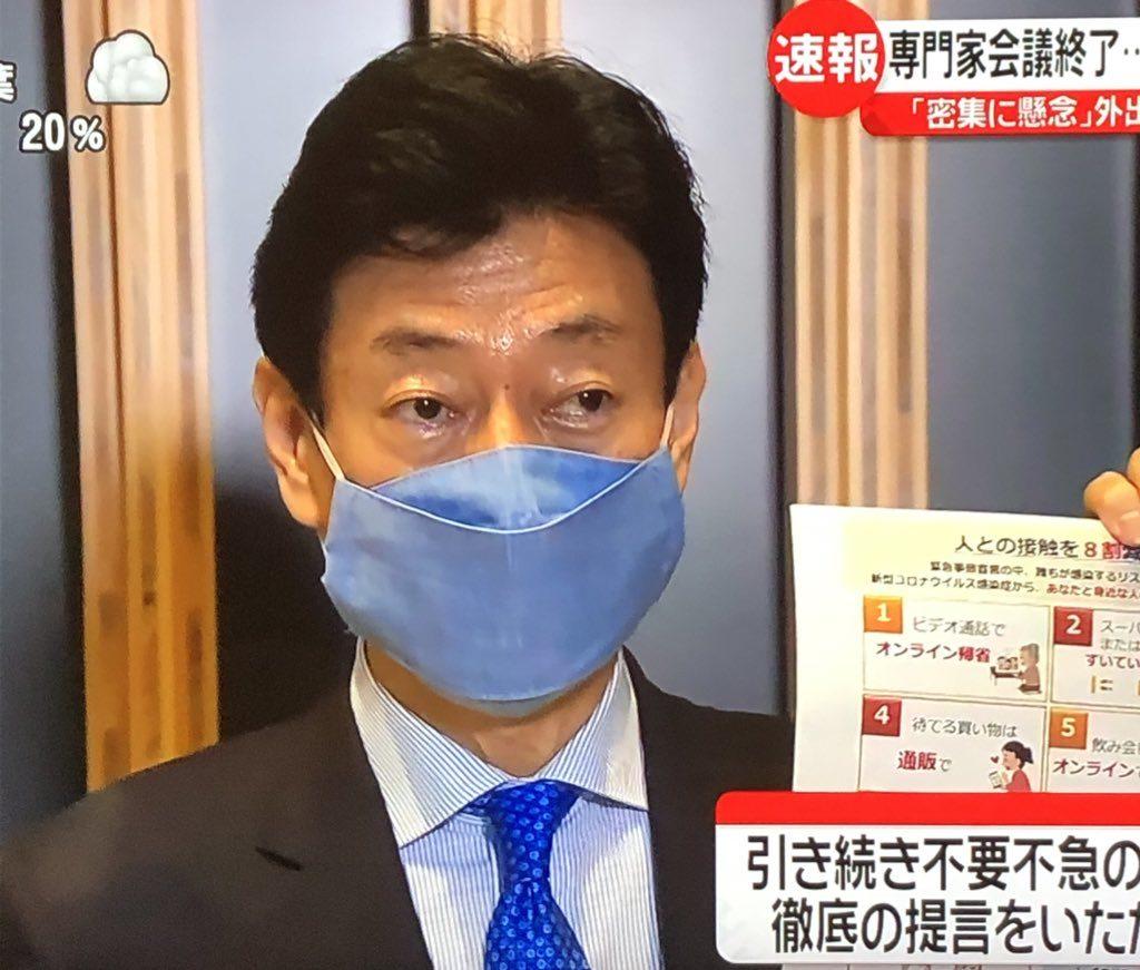 百合子 マスク 型紙 ダウンロード 小池