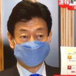 西村大臣のかっこいいマスク