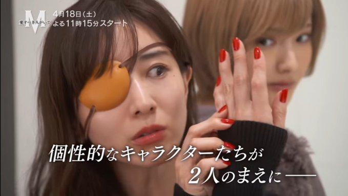 姫野 モデル