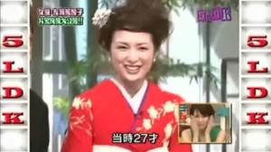 吉瀬美智子の若い頃
