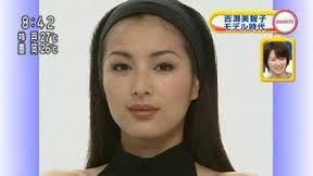 吉瀬美智子の若い頃・小雪時代