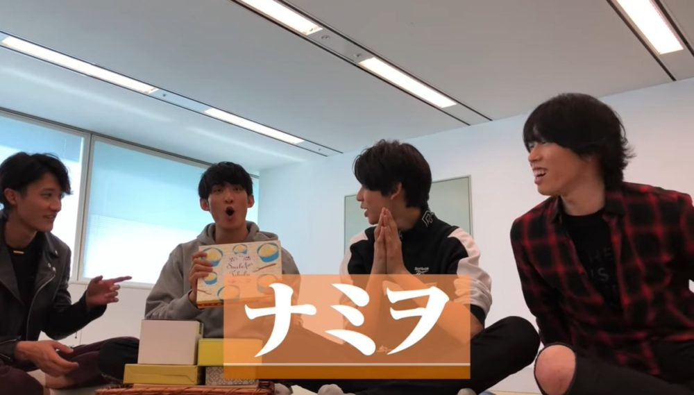 向井 康二 タイ 語