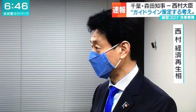 マスク 作り方 デニム