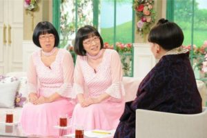 阿佐ヶ谷姉妹の衣装