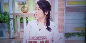 4月の岡田晴恵