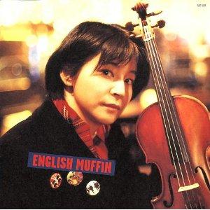 高嶋ちさ子の若い頃の可愛い画像