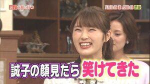 渋谷凪咲の性格