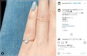 大谷翔平 狩野舞子 結婚