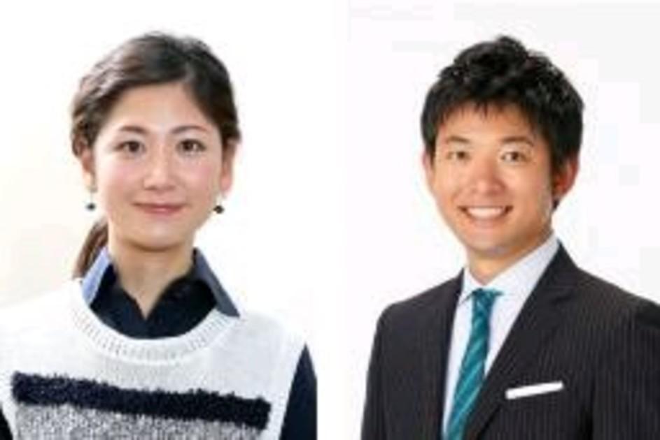 テレビ 再婚 フジ 谷岡